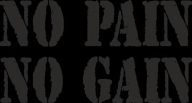 Принт Подушка No pain no gain logo - FatLine