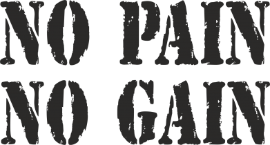 ����� �������� No pain no gain logo - FatLine