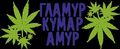 Принт Сумка Гламур кумар амур - FatLine