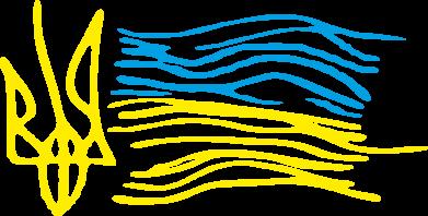 Принт Мужская толстовка на молнии Детский рисунок флаг Украины - FatLine