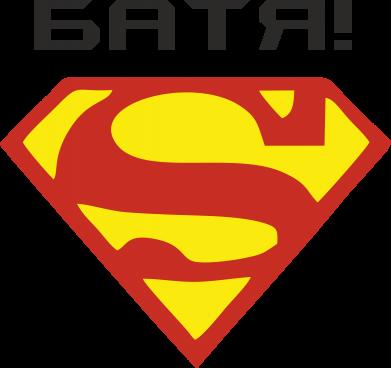 Принт Камуфляжная футболка Super Батя - FatLine