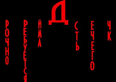 Принт Футболка Поло Студент - FatLine