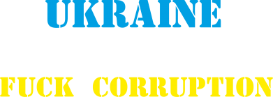����� �������� Ukraine Fuck Corruption - FatLine