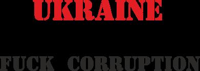 Принт Сумка Ukraine Fuck Corruption - FatLine