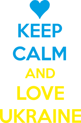 Принт Футболка KEEP CALM and LOVE UKRAINE - FatLine