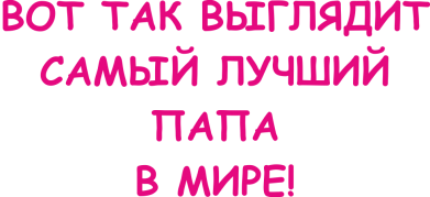 ����� ������ ��� �������� ����� ������ ���� - FatLine