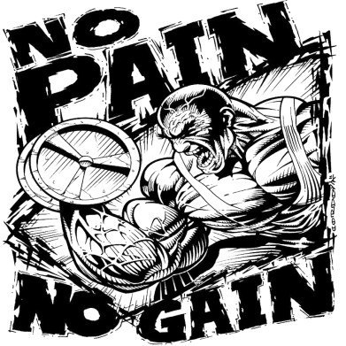 ����� ������� ����� No pain, no gain - FatLine