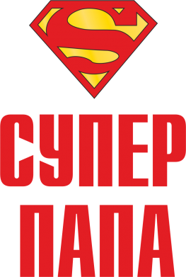 Принт Мужские шорты Супер папа - FatLine