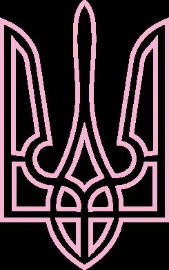 Принт Женская футболка Герб України (полий) - FatLine