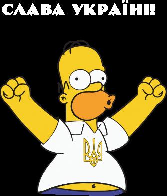 Принт Женская футболка с V-образным вырезом Слава Україні (Гомер) - FatLine