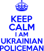 Keep Calm i am ukrainian policeman