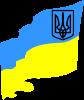 Флаг Украины с Гербом