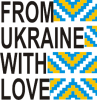 From Ukraine with Love (вишиванка)