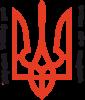 Україна понад усе! Воля або смерть!