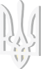 Двокольоровий герб України