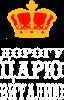 Дорогу царю Виталию
