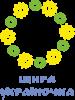 Щира Україночка