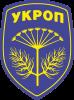 Шеврон Укропа