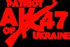 Patriot of Ukraine