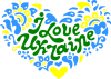 I love Ukraine heart