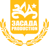 ЗАСАДА production