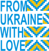 From Ukraine with Love (���������)