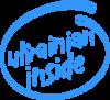 Ukrainian inside