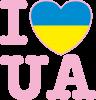 I love UA