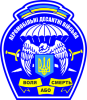 Аеромобільні десантні війська