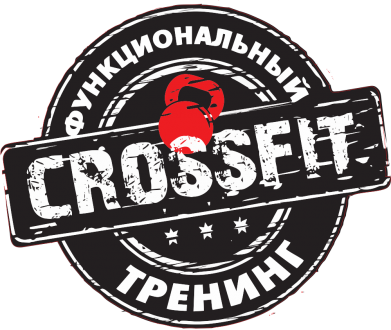 ����� �������� �������������� ������� Crossfit - FatLine
