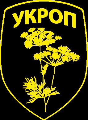 Принт Камуфляжная футболка Укроп Light - FatLine