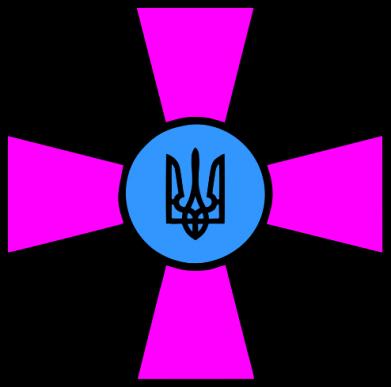 Принт Женская майка Військо України - FatLine