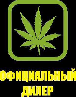 Принт Толстовка Официальный диллер - FatLine