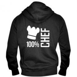 Мужская толстовка на молнии 100% Chef - FatLine