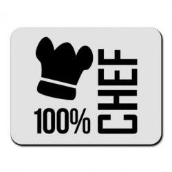 Коврик для мыши 100% Chef - FatLine
