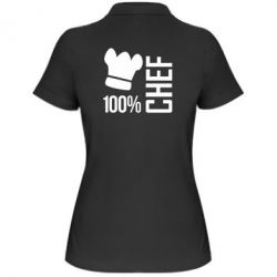 ������� �������� ���� 100% Chef - FatLine
