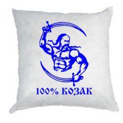 Подушка 100% козак - FatLine