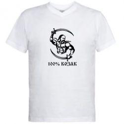 Мужская футболка  с V-образным вырезом 100% козак - FatLine
