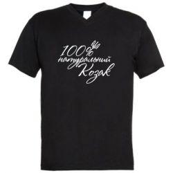 Мужская футболка  с V-образным вырезом 100% натуральный козак - FatLine