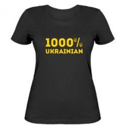 ������� �������� 1000% �������� - FatLine