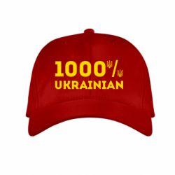 Детская кепка 1000% Українець - FatLine