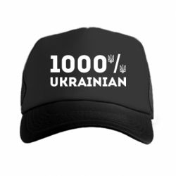 Кепка-тракер 1000% Українець - FatLine