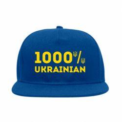 Снепбек 1000% Українець - FatLine