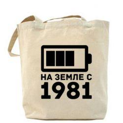 Сумка 1981 - FatLine