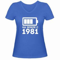 Женская футболка с V-образным вырезом 1981 - FatLine
