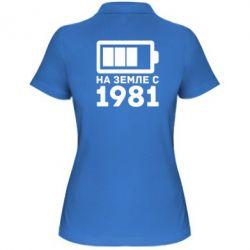 Женская футболка поло 1981 - FatLine