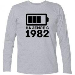 �������� � ������� ������� 1982 - FatLine