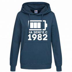 ������� ��������� 1982 - FatLine