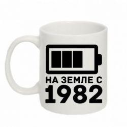 Кружка 320ml 1982 - FatLine