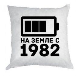 Подушка 1982 - FatLine